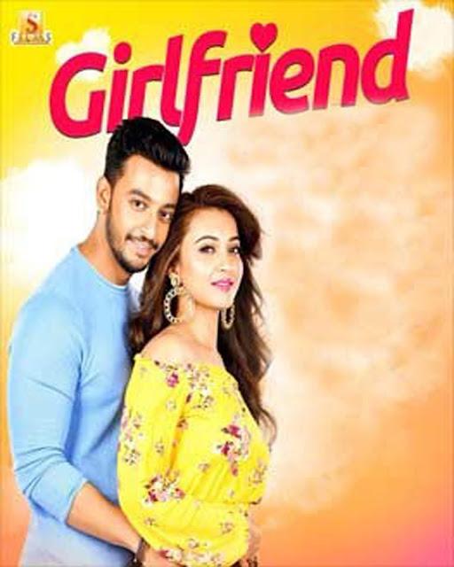 Girlfriend 2018 Movie Download Bengali HD 1080p