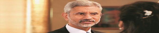 S Jaishankar Asks Israeli Diplomats To Keep Up 'Forward And Upward Trajectory' In Bilateral Ties
