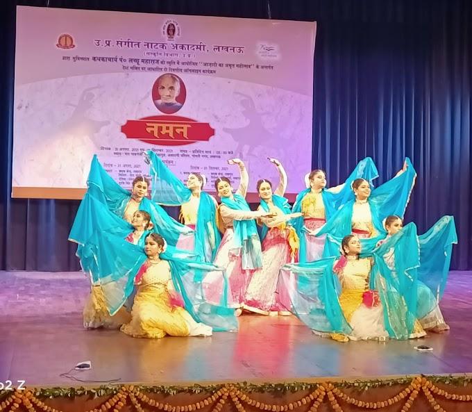 सुरभि और कथक केन्द्र की प्रस्तुतियों में उभरे आजादी के उत्साह संग कृष्णभक्ति के रंग