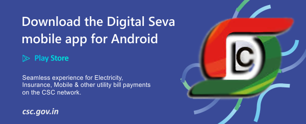Download The Digital Sewa Mobile App For Android