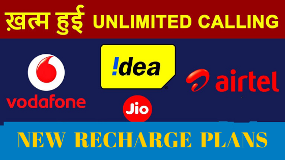 jio, airtel, idea, vodafone new recharge plans december 2019