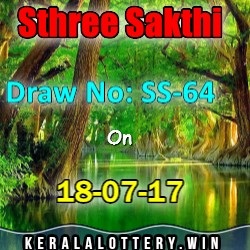 Sthree Sakthi LOTTERY NO. SS-64th DRAW held on 18/07/2017
