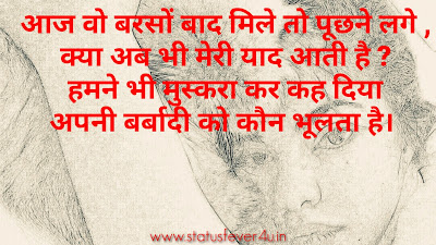 love shayari hindi me  hindi shayari dosti  hindi shayari collection  hindi shayari  hindi shayari love sad  hindi shayari funny  shayari hindi attitude  beautiful hindi love shayari