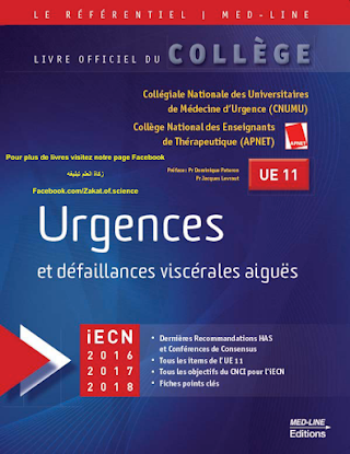 Urgences et défaillances viscérales aiguës - Medline 2017 .pdf
