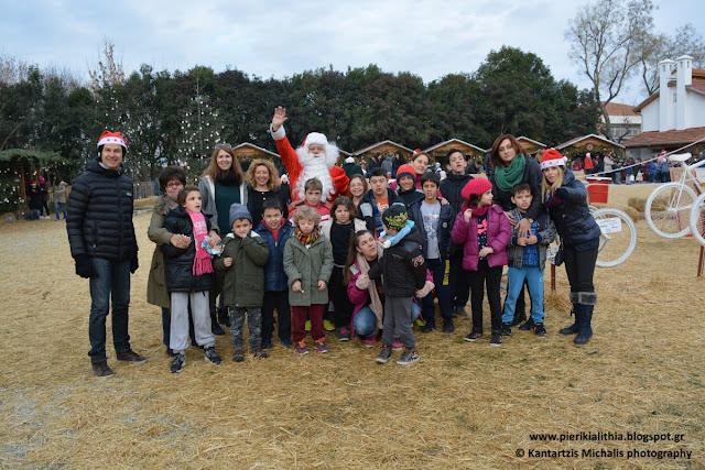 Το Ειδικό Νηπιαγωγείο και Δημοτικό Σχολείο στο Χριστουγεννιάτικο Χωριό του Κόσμου. (ΦΩΤΟ-ΒΙΝΤΕΟ)