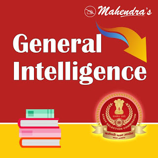 SSC CGL & CHSL Quiz : General Intelligence | 13-01-2020