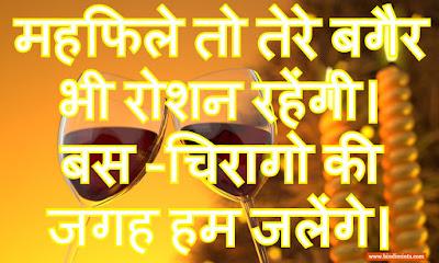 love-status-bhojpuri-video