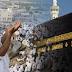 نتيجة قرعة حج وزارة الداخلية 2019 بوابة الحج - الموقع الرسمى للنتيجة