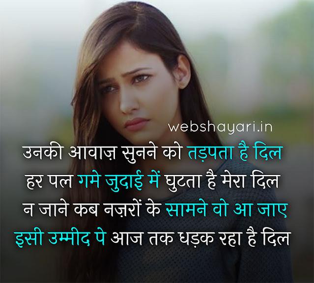 sad dard bhari shayari hindi