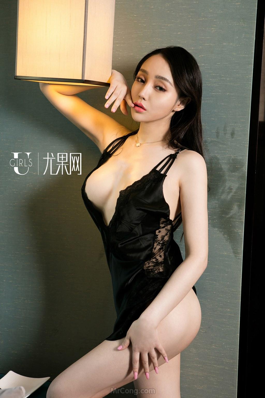 Mai Ping Guo Nude Photos 95