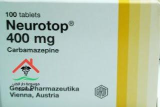 سعر دواء Neurotop اقراص