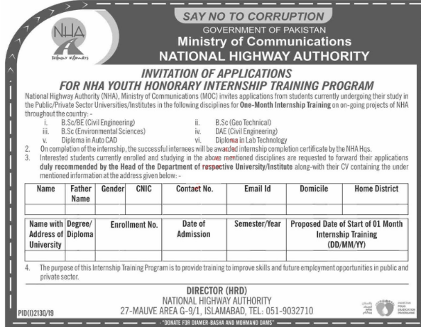 National Highway  Authority Internship Program 2020