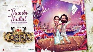 Thumbi Thullal Lyrics - Nakul Abhyankar, Shreya Ghoshal