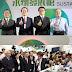 CWNTP 「2018台灣創新技術博覽會-永續發展館」41項創新科技展現農業新格局