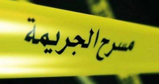 جريمة قتل بشعة في أول أيام العيد بــ عنابة