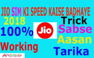 JIO sim ki speed kaise badhaye anybuddyhelp