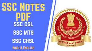 SSC Notes Pdf Hindi And English Download for CGL, MTS, CHSL Exams