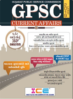 CRACK GPSC CURRENT AFFAIRS 2019 SPECIAL ISSUE