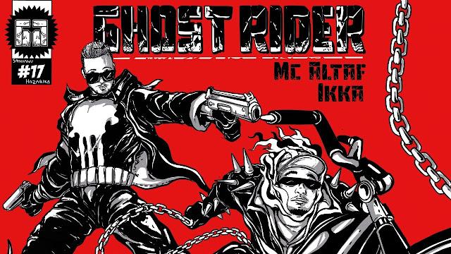MC ALTAF - GHOST RIDER SONG LYRICS | FT. IKKA | Prod. by AAKASH Lyrics Planet