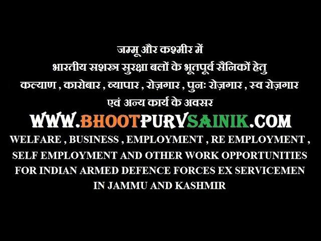 EX SERVICEMEN WELFARE BUSINESS EMPLOYMENT RE EMPLOYMENT SELF EMPLOYMENT IN JAMMU AND KASHMIR जम्मू और कश्मीर में भूतपूर्व सैनिक कल्याण कारोबार व्यापार रोज़गार पुनः रोज़गार स्व - रोज़गार