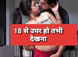 Woo dating app hindi details