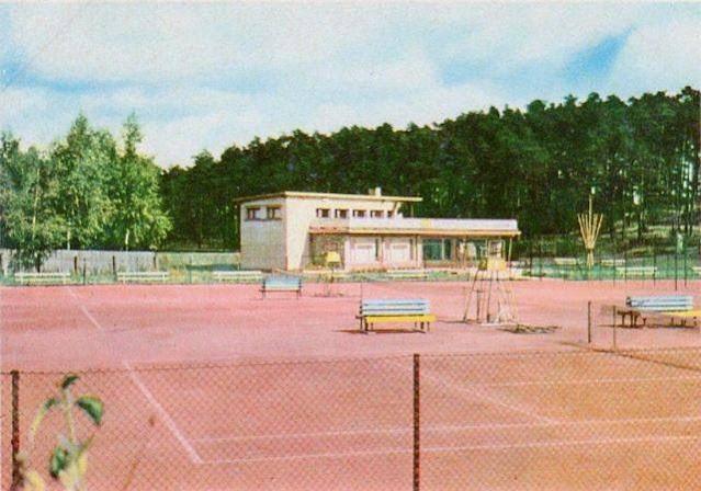 Рига. Новые площадки для тенниса в Межапарке