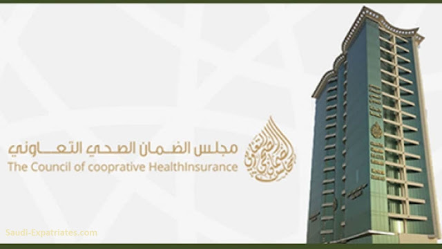Is the  Employer responsible for Family Visit insurance of Employee Health Council responds - Saudi-Expatriates.com-