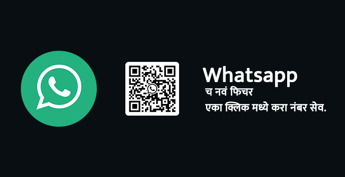 whatsapp qr code generator