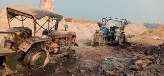 अपराधियों ने की अंधाधुंध फायरिंग, ईंट भट्ठे के पास से सात ट्रेक्टरों में लगाई आग