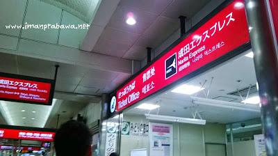Mau Naik Kereta Narita Express