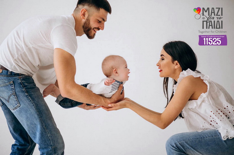Πως ο ερχομός ενός παιδιού στο κόσμο επηρεάζει τη ζωή ενός ζευγαριού;