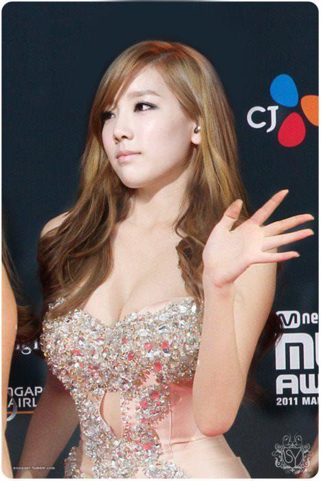 Taeyeon fakes