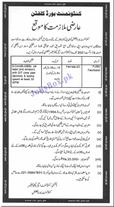 www.cbc.gov.pk Jobs 2021 - Clifton Cantonment Board Karachi Jobs 2021 in Pakistan
