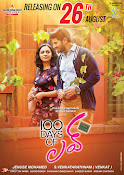 100Days Of Love New Poster-thumbnail-3