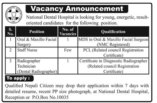 Vacancy at National Dental Hospital for doctors, nursing and radiographer
