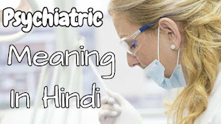 Psychiatric meaning in hindi
