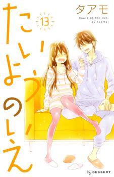 Taiyou no Ie Manga