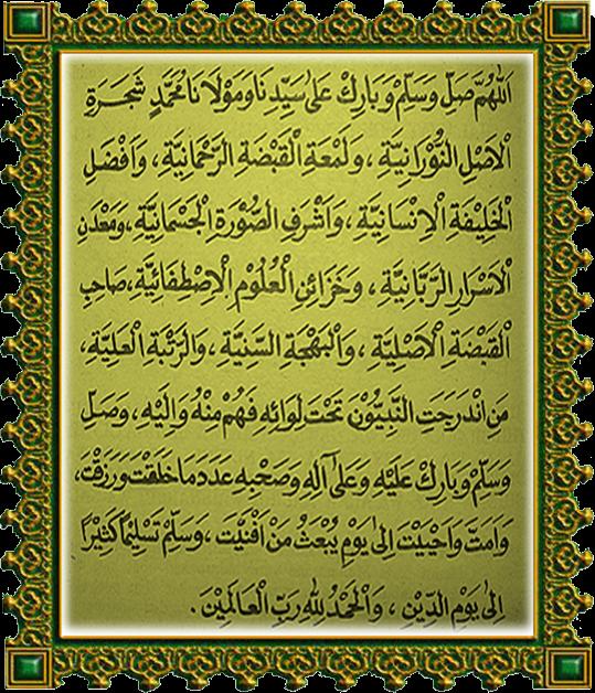 Fafiruu Ilalloh - Sholawat Badawiyah