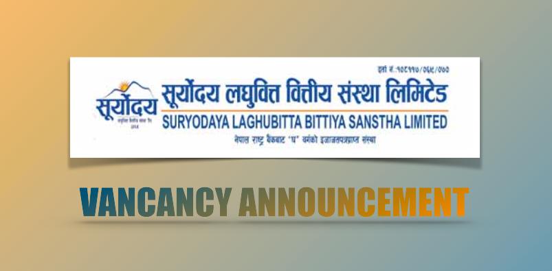 Suryodaya Laghubitta Bittiya Sanstha