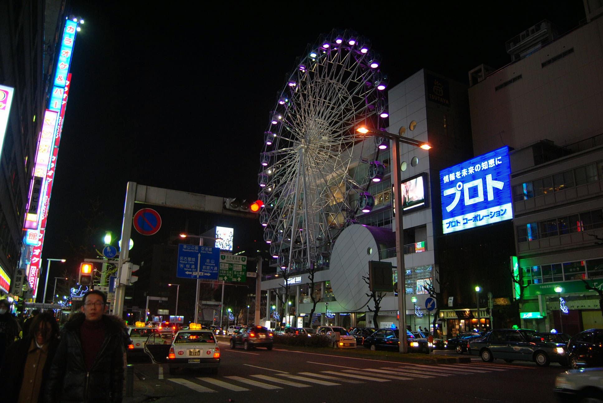 freewalker: 日本中部名古屋自駕遊, 悠閒觀光名古屋3大outlet購物, 浸溫泉, 名古屋自由行之旅