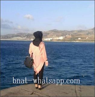 Chat whatsapp bnat whatsappnumber zawajdardacha site maroc Zawaj maroc