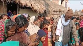 बगहा में झोपड़ीनुमा घर गिरने से दबे 3 बच्चे, एक की मौत, 2 घायल