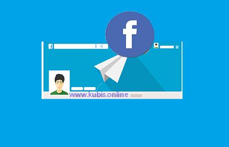 2 Cara Menggabungkan Foto Profil Dengan Sampul di Facebook
