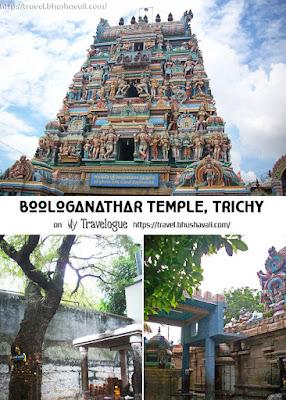 Boologanthaswamy Temple, Trichy