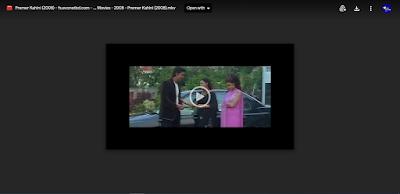 প্রেমের কাহিনি ফুল মুভি । Premer Kahini Full Movie Watch Online