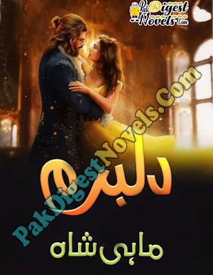 Dilbaram Complete Novel By Mahi Shah