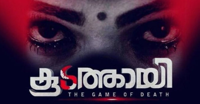 High Court stays in cinema and serials; Do not broadcast for two weeks,www.thekeralatimes.com