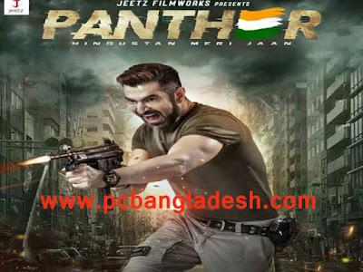 Panthar