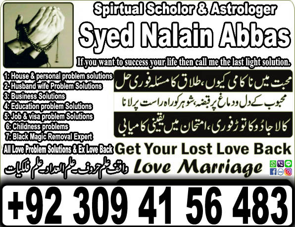 How to get your ex girlfriend back Astrologer & Spirtual