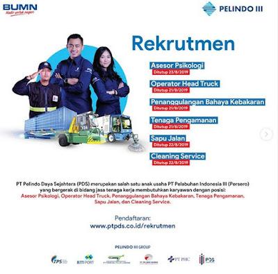 Lowongan Kerja PT Pelindo Daya Sejahtera (PDS)
